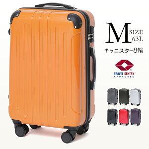 スーツケース Mサイズ 63L 中型 キャリーケースキャリーバッグ 軽量 静音 TSAロック ダブルキャスター ファスナータイプ トランク 長期休暇 夏休み お盆 GW ゴールデンウィーク 旅行 旅行鞄 出