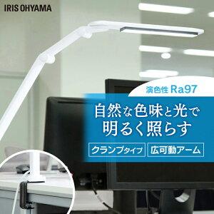 デスクライト ライト LEDライト アイリスオーヤマ LED デスクライト 701 クランプタイプ ホワイト LDL-71CLK-W送料無料 LEDデスクライト 照明 LED 机 デスクライト 卓上ライト led スタンドライト デ