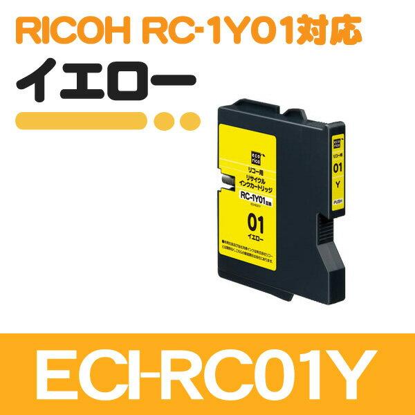 【RICOH RC-1Y01】エコリカリサイクルインク イエロー ECI-RC01Y【T】 [JSIK]