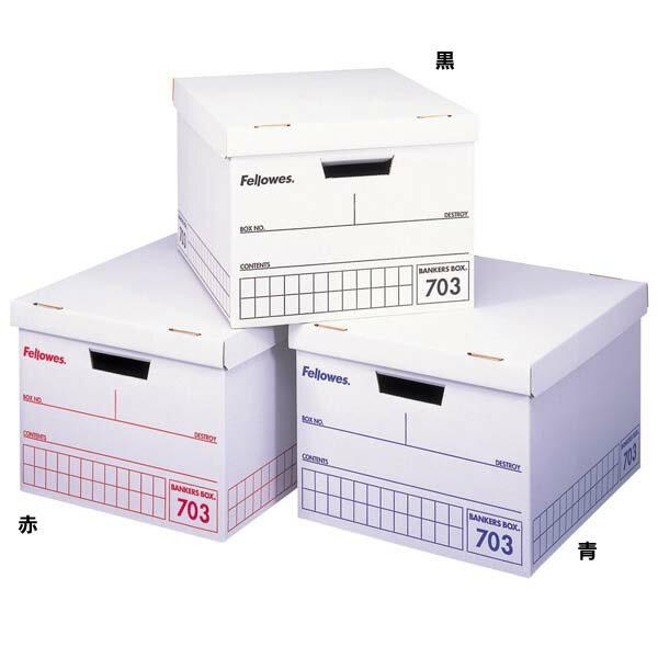 フェローズ【Fellowes】 バンカーズボックス 703ボックス 黒・赤・青 A4ファイル対応 0970302 【KM】【D】【B】