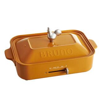 Compact hot plate pumpkin BRUNO BOE021-POR