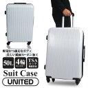 スーツケース 50Lキャリーバック キャリーバッグ 旅行 軽量 TSAロック LYP110-M ブラック・ホワイト・パープル 送料無…