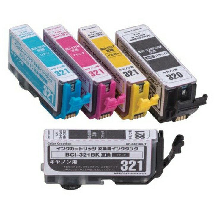 【在庫限り】Color Creation/CANON/BCI-320321互換/エコカートリッジ/5色パック CF-C321+320/5MPプリンターインク カートリッジ キャノン プリンター プリンターインクキャノン プリンターインクプリンター カートリッジキャノン Color Creation 【D】