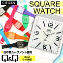 Q&Q 腕時計 防水 全10種 CITIZENQ&Q 3気圧 生活防水 カラフル 腕時計 レディース 腕時計メンズ 時計 新生活 ウォッチ …