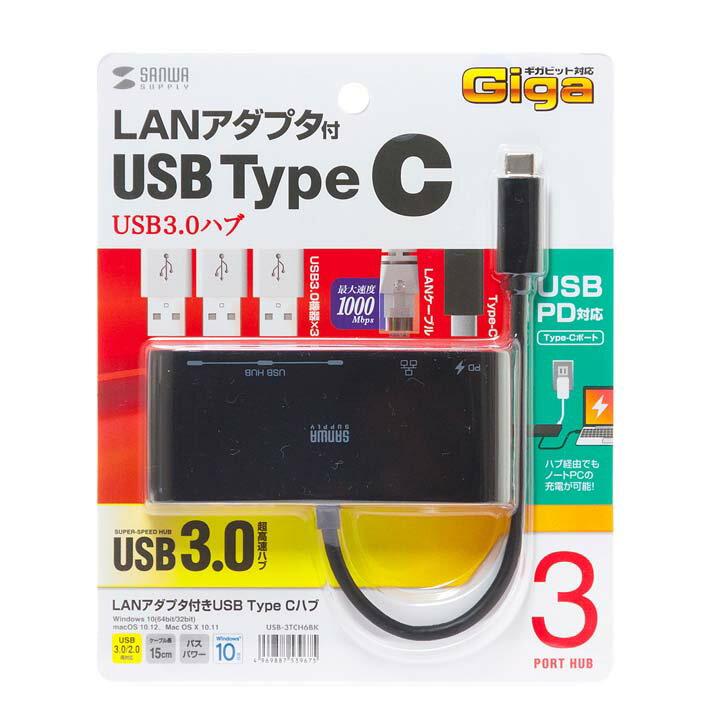 LANアダプタ付きUSB Type-Cハブ USB-3TCH6BK送料無料 USBポート HUB パソコン周辺機器 PC関係 サンワサプライ 【TD】 【代引不可】