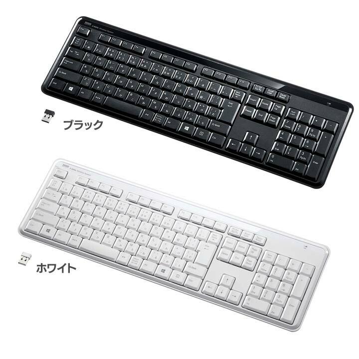 静音スリムキーボード SKB-WL29W無線キーボード テンキー有 パソコン周辺機器 PC関係 サンワサプライ ブラック・ホワイト【TD】 【代引不可】