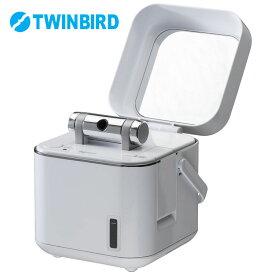 フェイススチーマー ホワイト SH-2786W送料無料 イオン スチーム スチーマー 美顔器 うるおい 潤い フェイスケア 美容 顔 TWINBIRD 【D】