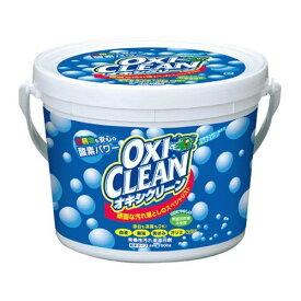 【2個セット】オキシクリーン 1.5kg 送料無料 アメリカ 洗濯洗剤 大容量サイズ 酸素系漂白剤 粉末洗剤 OXI CLEAN 過炭酸ナトリウム 株式会社グラフィコ シミ抜き しみ抜き【D】【S】