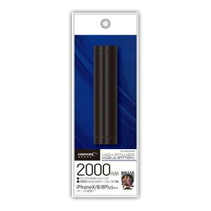 HIDISC 小型軽量モバイルバッテリー 2000mAH コンパクトなポケットサイズ HD-MB2000BKタブレット スマートフォン モバイルバッテリー 小型 軽量 磁気研究所 【D】