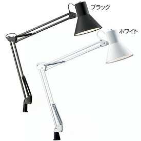 スタンドライト Z-Light Z-108LED ブラック・ホワイト【YMD】【TC】【ライト スタンドライト 学習机】