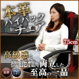 【オフィスチェア レザー】レザーチェアSNC-L7K 【パソコンチェア 椅子 革 おしゃれ】【TD】【サンワサプライ】