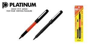 [プラチナ万年筆]ソフトペン SN-800C #75 レッド 採点ペン
