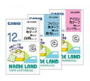 [カシオ]ネームランドテープアイロン布テープ カラー:3色【XR-12V】