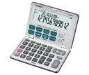 [カシオ]金融電卓BF-480(12桁)[R品・カシオによる再生品] 割賦償還・固定段階金利金利・ローン計算や財務会計に。