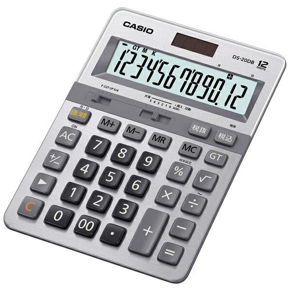 [カシオ]本格実務電卓 DS-20DB-Nアウトレット[R品] 電卓デスクタイプ