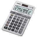 [カシオ]本格実務電卓 JS-20DB-Nアウトレット[R品] 電卓デスクタイプ