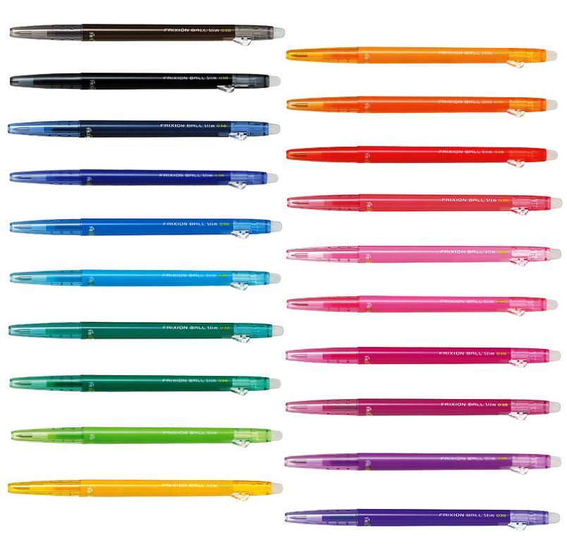 [パイロット]フリクションボールスリム【全色セット】全20色各1本ずつのセットです【0.38mm】【LFBS18UF】フリクションスリム
