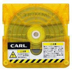 [カール事務器]トリマー替刃 ミシン目 (Perforating) エクストリマー用XTM-500 XTM-650 XTM-950 XTM-1250ディスクカッター ロータリーカッターCARL 裁断機 断裁機 ローラーカッター布 皮 ゴム XTRIMMER