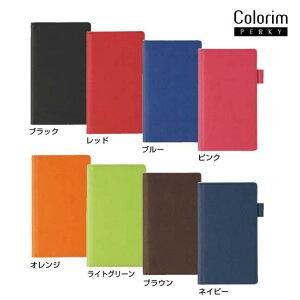 [パイロット]New『カラリム パーキー』Colorim PERKY B6スリムバインダー手帳発色のよいポリウレタン素材B6サイズ システム手帳