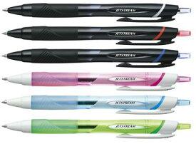 [三菱鉛筆]ジェットストリーム0.7 軸色&インク色選択:6種類【SXN-150-07】
