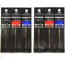 【クロネコDM便指定で164円発送】[三菱鉛筆]ジェットストリーム替芯多色・多機能用0.5mm/0.7mm カラー:3色【SXR-200-05】【SXR-200...