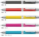 [ゼブラ]スラリシャーボ1000黒・赤2色エマルジョンボールペン+シャープ