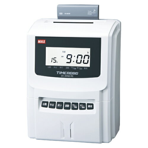 [マックス]タイムレコーダーPCリンクタイムレコーダ(タイムロボ)ER-201S2/PC【ER90143】