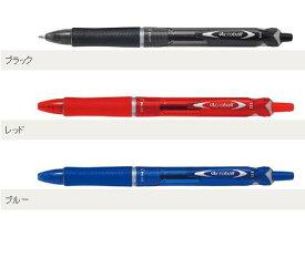 [パイロット]アクロボール150油性ボールペン1.0mm【BAB15M】