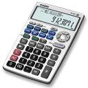 [カシオ]金融計算電卓BF-850(12桁)[R品・カシオによる再生品]複雑なローン計算も簡単にシミュレーションできる