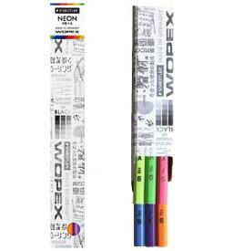 [ステッドラー]STAEDTLER Japanウォペックス鉛筆ネオンカラー6本セットwopex環境配慮型