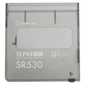 [キングジム]テプラPROSR530用上ケース蓋 フタ【F-SR530TF】
