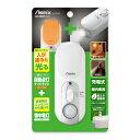 【ネコポス・クロネコDM便不可】[ アスカ ]LED 2WAYライト人感センサーで自動点灯電池が不要。災害時に備える充電式LEDライト。Asmix