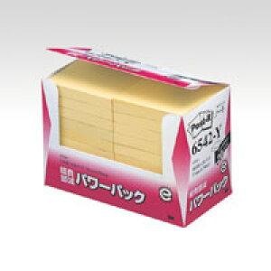 [住友スリーエム]ポストイット再生紙パワーパック(75x75mm)イエロー【6542-Y】3M