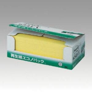 [住友スリーエム]ポストイット再生紙エコノパック(75x75mm)黄【6541-Y】