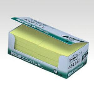[住友スリーエム]ポストイット再生紙エコノパック(75x75mm)緑【6541-G】