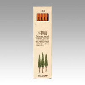 [トンボ鉛筆]鉛筆 木物語 HB