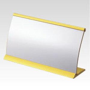 [クラウン]R型カード立 大【CR-KD21-GD】 ゴールド