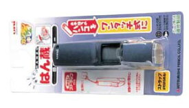 [三菱鉛筆]印鑑ホルダー はん蔵 紺【HLD502.40】