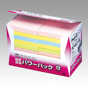 [住友スリーエム]ポストイット再生紙パワーパック(75x75mm)混色4色【6542-K】