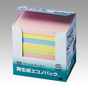 [住友スリーエム]ポストイット再生紙エコノパック(100x75mm)混色4色【6571-K】