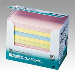 [住友スリーエム]ポストイット再生紙エコノパック(127x76mm)混色【6551-K】