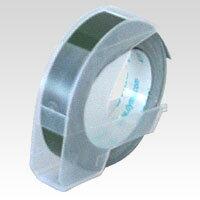 [ダイモ]DYMO 9mmダイモグロッシーテープ9ミリ グリーン 緑 DM0903-GR