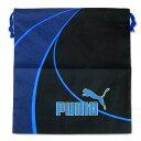 PUMA(プーマ) 巾着L 688PM[jitsu170728a]