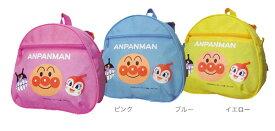 アンパンマン Dバッグ ANW-2600-ito(ANW-2800)