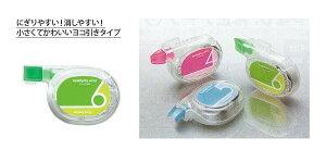 コクヨ修正テープ<ケシピタミニ>【緑】 [M便 1/1]