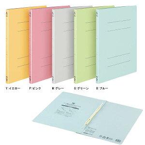フラットファイル「オール紙」色板紙A4縦10mm100枚収容コクヨ[フ-RK10N]☆☆☆
