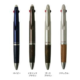 三菱鉛筆 多機能ペン ジェットストリーム MSXE3-1005-07 [M便 1/15]