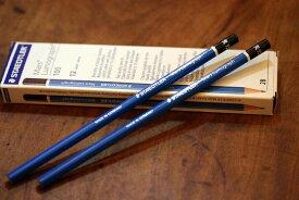 【鉛筆名前入れ無料!】ステッドラー STAEDTLER ルモグラフ 高級鉛筆(12本入)【ake】【メーカー取り寄せ品】 [M便 1/5]