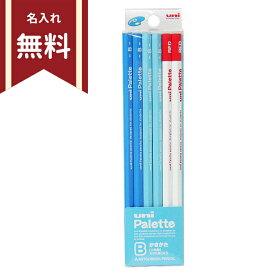 [名入れ無料]三菱鉛筆 uni Palette(ユニパレット) かきかた鉛筆B 2B 6角 12本入 パステルブルー・レッド 5563 赤鉛筆(2本)入り [M便 1/5]