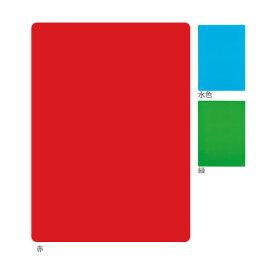 三菱鉛筆 ユニパレット uni Palette したじき(下敷き・下じき) B5サイズ DUS-120 PLT 6色展開[ピンク・青・オレンジメーカー廃番] [M便 1/10]